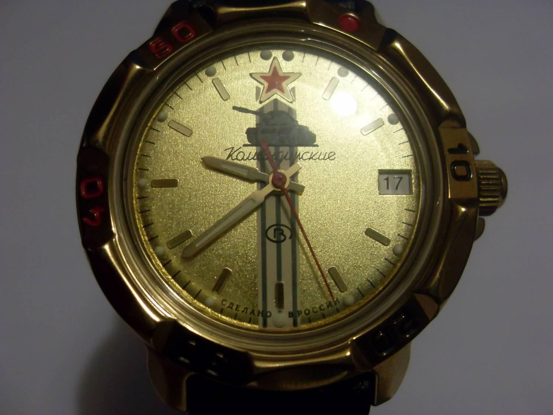 Переглядів  2140. Теги  Годинник наручний Командирський ... aca70dfc29548